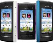 """Oficialiai pristatytas """"Nokia 5250"""" išmanusis telefonas"""