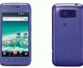 Sharp pristatė naują 3D telefoną